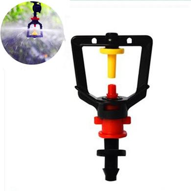 Picture for category Butterfly Sprayer Irrigation